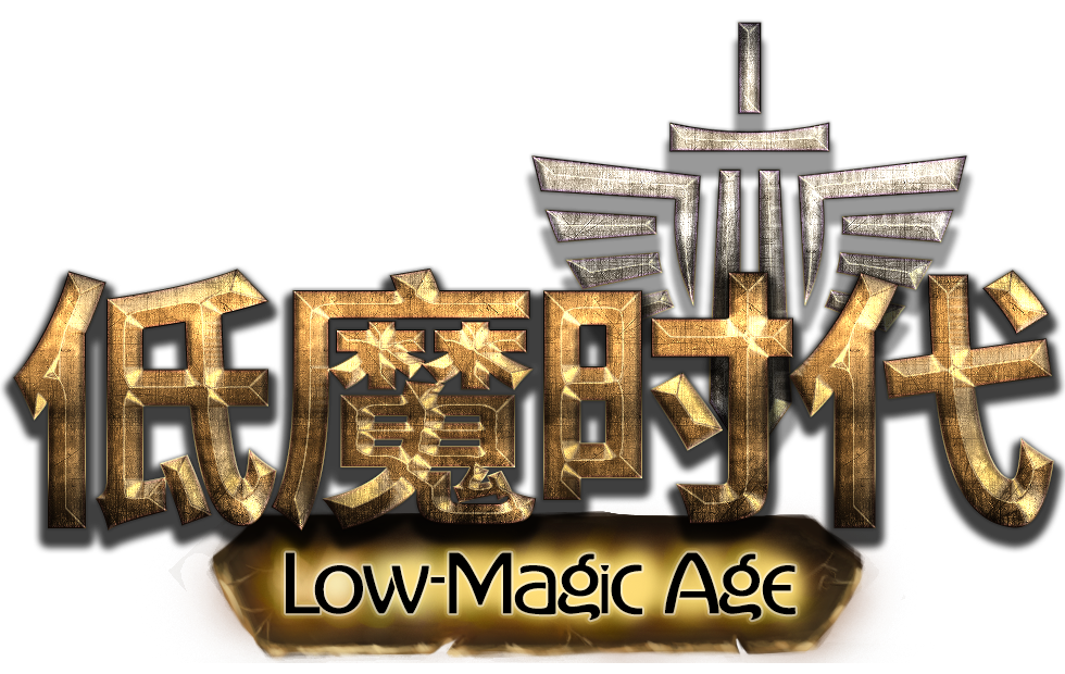 Low Magic Age Large Logo